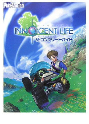 Image 1 for Innocent Life: A Futuristic Harvest Moon The Complete Guide Book / Psp