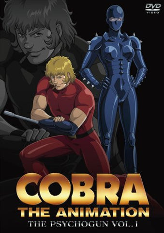 Image for Cobra - The Psychogun Vol.1