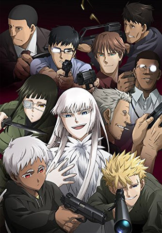 Image for Jormungand Complete Blu-ray Box [Limited Release]
