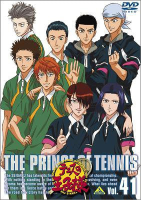 Image 1 for The Prince of Tennis Vol.41