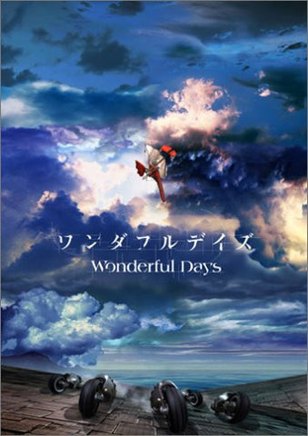 Image for Theatrical Feature: Wonderful Days