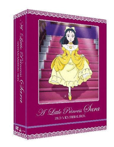 Image for Princess Sarah DVD Memorial Box