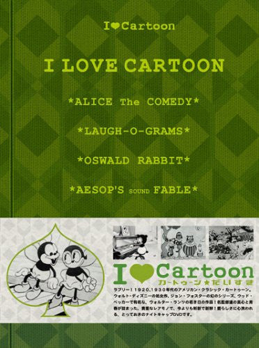 Image 1 for I Love Cartoon Cartoon Daisuki