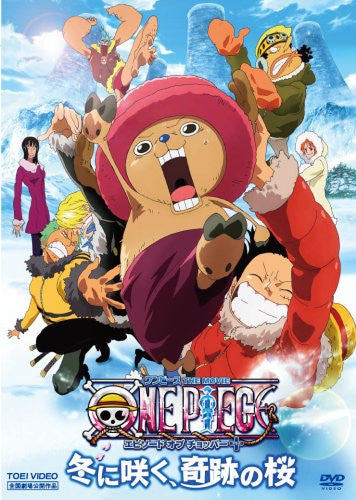 Image 1 for One Piece The Movie Episode Of Chopper Plus Fuyu Ni Saku Kiseki No Sakura