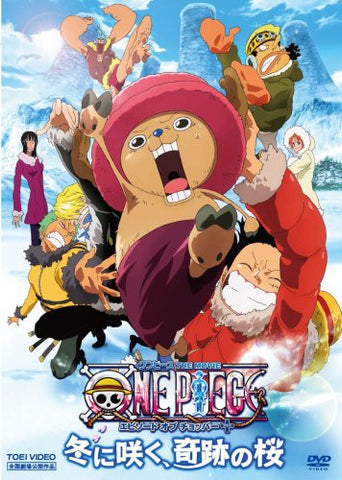 Image for One Piece The Movie Episode Of Chopper Plus Fuyu Ni Saku Kiseki No Sakura