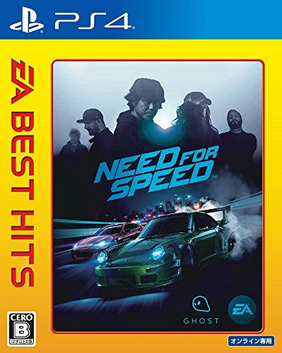 Need for Speed [EA Best Hits]
