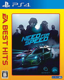 Thumbnail 1 for Need for Speed [EA Best Hits]