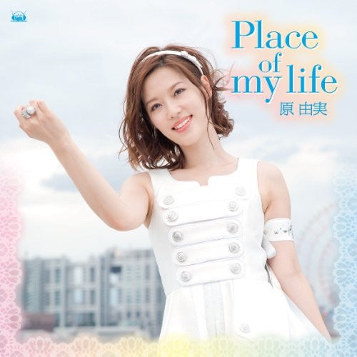Image 1 for Place of my life / Yumi Hara [Limited Edition]