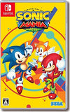 Sonic Mania Plus Limited Edition Nintendo Switch - 1