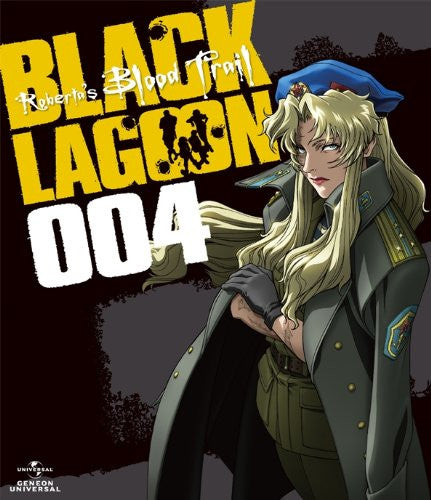 Image 1 for OVA Black Lagoon Roberta's Blood Trail 004