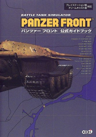 Image 1 for Panzer Front Official Guide Book Battle Tank Simulator / Ps Dc