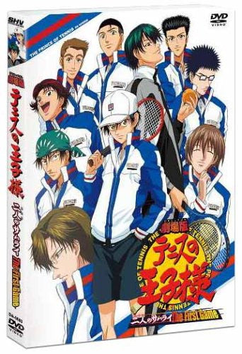 Image 1 for Theatrical Feature Prince of Tennis Futari no Samurai The First Game