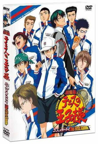 Image for Theatrical Feature Prince of Tennis Futari no Samurai The First Game