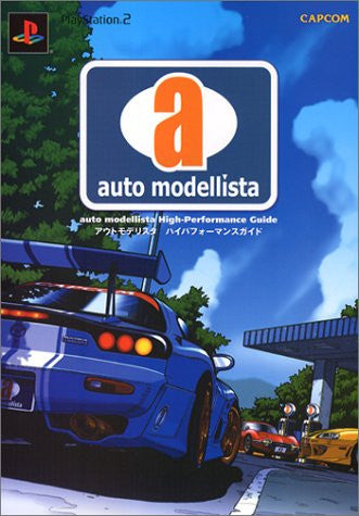 Image for Auto Modellista Driving Performance Guide Book / Ps2