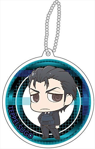 Image 1 for Gekijouban Psycho-Pass - Sugou Teppei - Keyholder - Reflector - Reflector Keychain (Contents Seed)