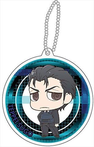 Image for Gekijouban Psycho-Pass - Sugou Teppei - Keyholder - Reflector - Reflector Keychain (Contents Seed)
