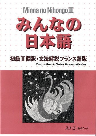 Image for Minna No Nihongo Shokyu 2 (Beginners 2) Translation And Grammatical Notes [French Edition]