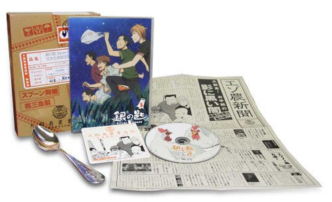 Image for Silver Spoon / Gin No Saji Vol.3 [Blu-ray+CD Limited Edition]