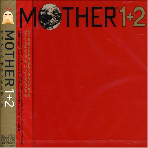 Image 1 for MOTHER 1+2 Original Soundtrack