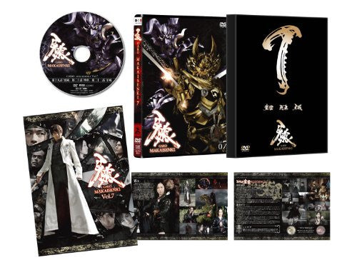 Image 2 for Garo Makaisenki Vol.7