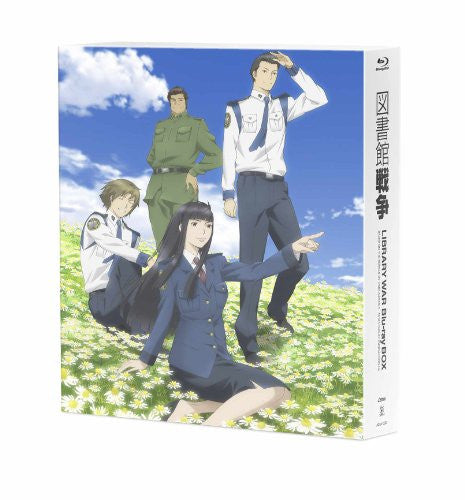 Image 2 for Toshokan Senso Blu-ray Box [Limited Edition]