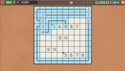 Image 4 for Nikoli no Sudoku V: Shugyoku no 12 Puzzle