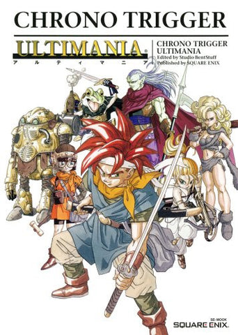 Image for Chrono Trigger Ultimania
