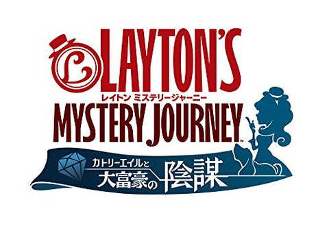 Image for Layton Mystery Journey: Katrielle and the Millionaire's Conspiracy