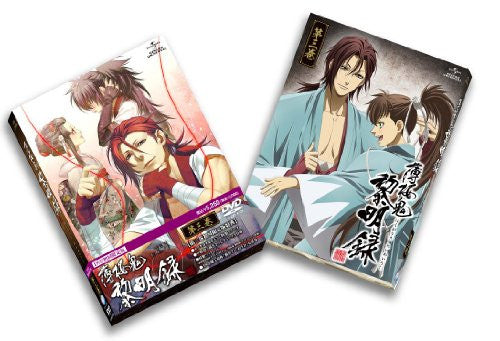 Image 2 for Hakuoki Reimeiroku Vol.3 [Limited Edition]
