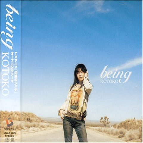 Image for being / KOTOKO