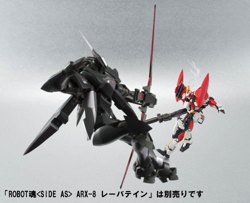 Image 2 for Full Metal Panic! - Plan-1055 Belial - Robot Damashii 149 - Robot Damashii <Side AS> (Bandai)