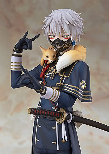 Image 2 for Touken Ranbu - Online - Nakigitsune - 1/8 (Orange Rouge)