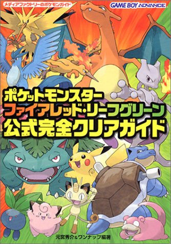 Image 1 for Pokemon Fire Red & Leaf Green Official Perfect Strategy Guide Book / Gba