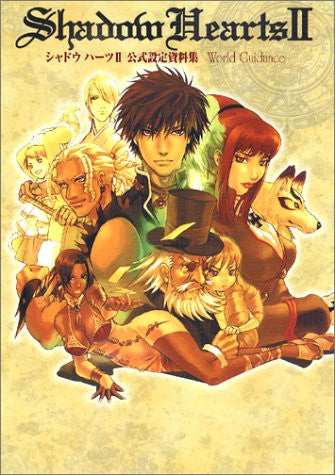 Image 1 for Shadow Hearts 2 World Guidance Official Analytics Illustration Art Book