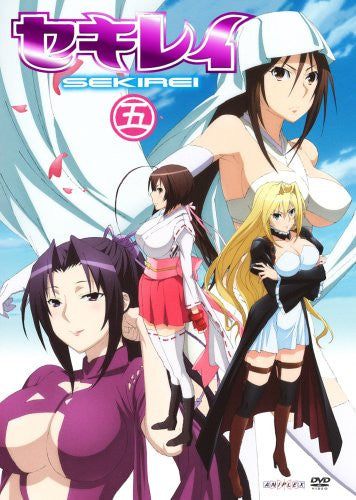 Image 1 for Sekirei 5 [DVD+CD Limited Edition]