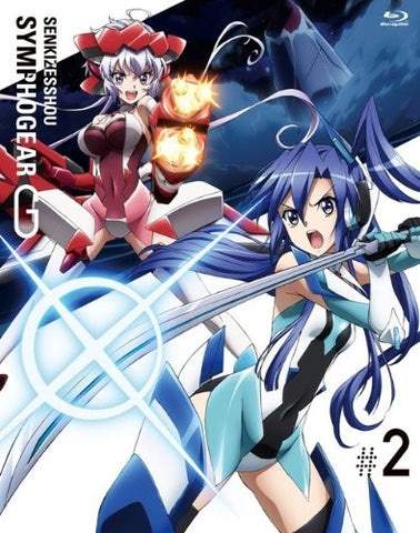 Image for Senki Zesshou Symphogear G Vol.2 [Limited Edition]