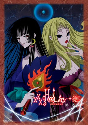 Image for xxxHolic Kei Vol.2