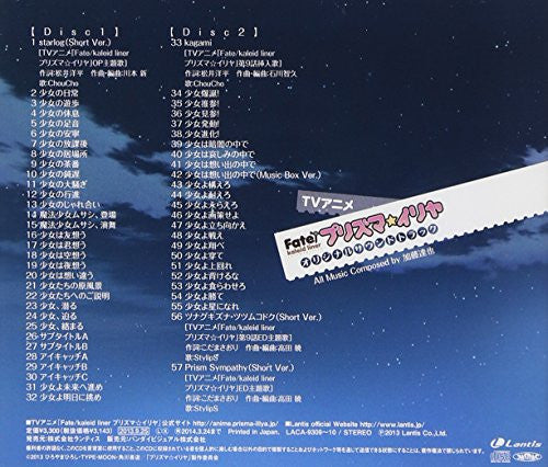 Image 2 for Fate/kaleid liner Prisma☆Illya Original Soundtrack