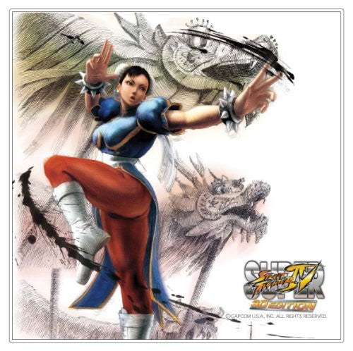 Image 2 for Super Street Fighter IV 3D Edition Cleaning Cloth 3DS (Chun Li)