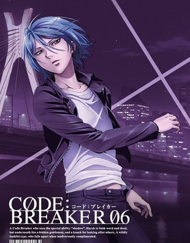 Image for Code:breaker 06 [Limited Edition]