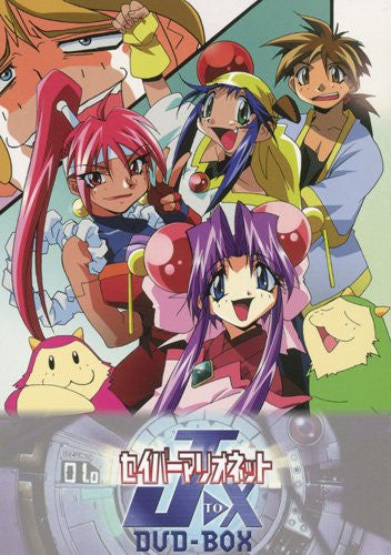 Image 1 for Emotion The Best Saber Marionette J To X DVD Box