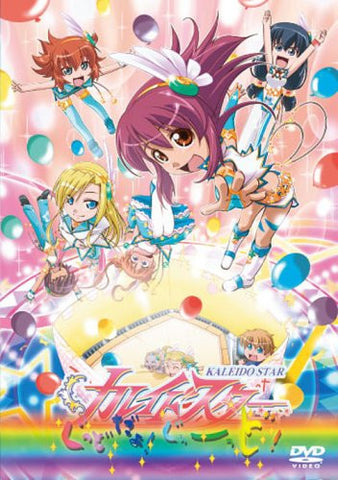 Image for Kaleido Star Good Da Yo! Good!