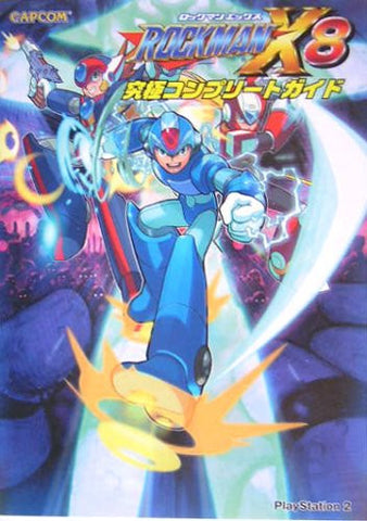 Rockman X8 Extreme Complete Guide (Capcom Official Books)