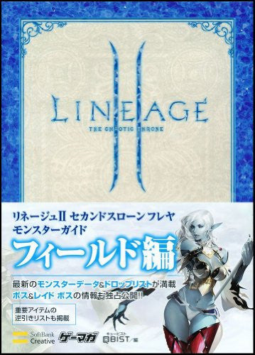Image 2 for Lineage Ii The 2nd Throne Freya Monster Guide Book Field Hen / Online Game