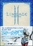 Thumbnail 2 for Lineage Ii The 2nd Throne Freya Monster Guide Book Field Hen / Online Game