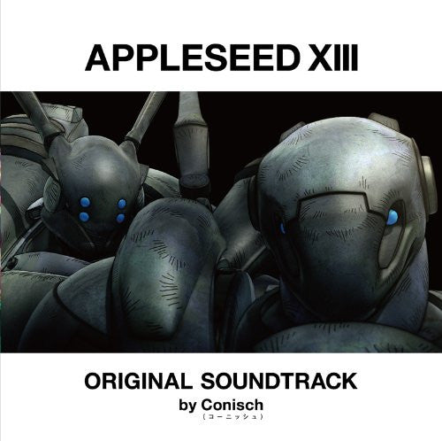 Image 1 for Appleseed XIII Soundtrack