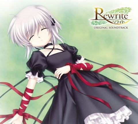 Image for Rewrite ORIGINAL SOUNDTRACK