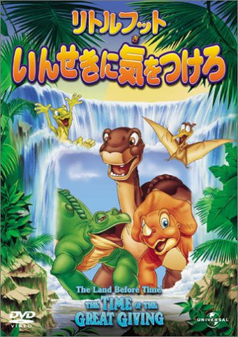 Image for The Land Before Time 3 The Time Of The Great Giving [Limited Edition]