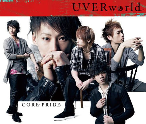 Image for CORE PRIDE / UVERworld [Limited Edition]