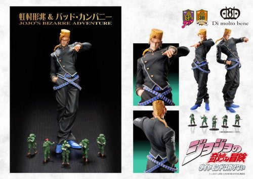 Image 6 for Jojo no Kimyou na Bouken - Diamond Is Not Crash - Bad Company - Nijimura Keichou - Statue Legend #7 (Di molto bene)